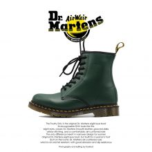 Dr Martens 1460 Smooth Green