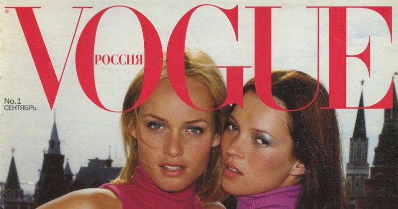 عکس کیت ماس و امبر والتا اولین شماره مجله ووگ روسیه