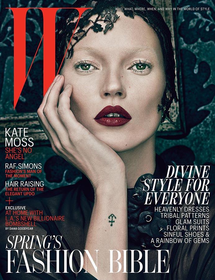 تصویر کیت ماس بر روی مجله W