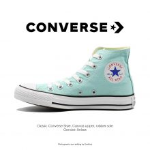 Chuck Taylor All-Stars High Top Cyan