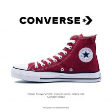 Chuck Taylor All-Stars High Top Maroon