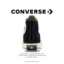 Converse 70s High Black