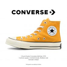 Converse 70s High Yellow