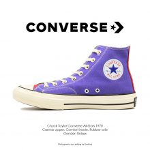 Converse All-Stars 70s Multicolor