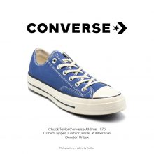 Converse 70s ox True Navy