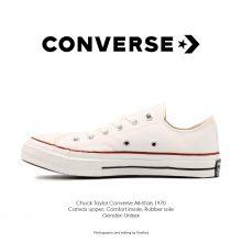 Converse 1970 ox White
