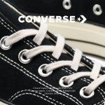 Converse 70s ox Black