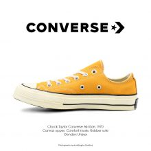Converse 70s ox Yellow