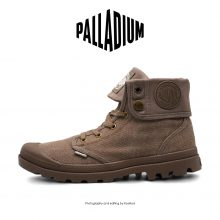 Palladium Baggy Boots Brown