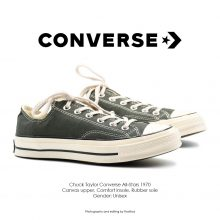 Converse 70s ox Army Green