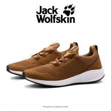 Jack Wolfskin Coogee Low M Desert Brown