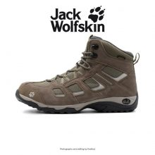 Jack Wolfskin Vojo Hike 2 Mid Texapore Siltstone