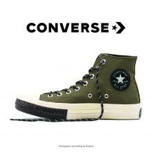 Converse 1970 High Trek Tech Army Green