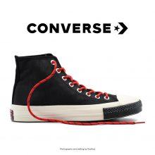 Converse 1970 High Trek Tech Black