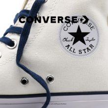 Converse Allstar 100 Beige White