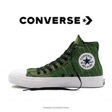 Converse Chuck Taylor 2 Knit High Green