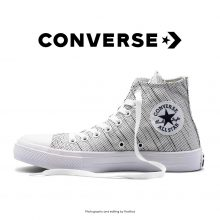Converse Chuck Taylor 2 Knit High White