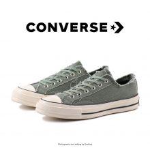 کتانی کانورس آل استار - Converse 70s Low Green Canvas