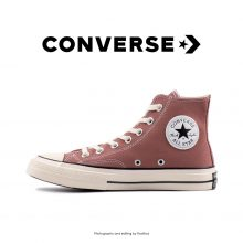 کتانی کانورس آل استار - Converse Chuck 70 HI Red Brown