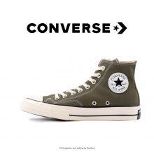 کتانی کانورس آل استار - Converse Chuck 70 HI Khaki
