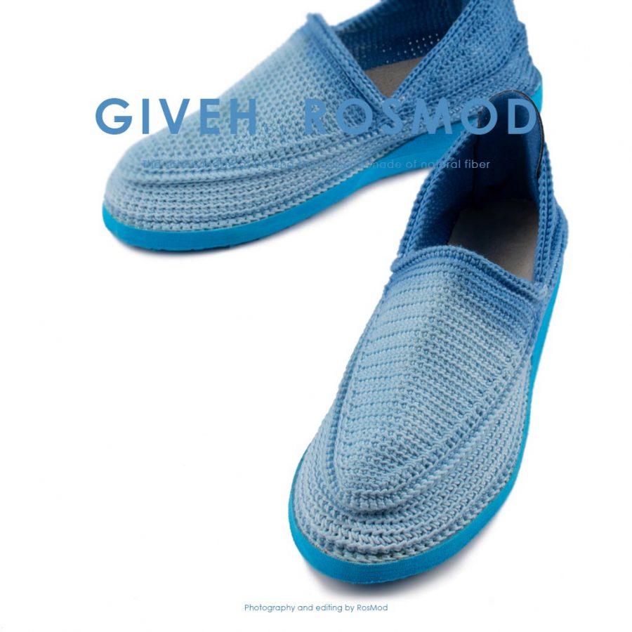 گیوه آبی هایلایت – Giveh Highlight Blue
