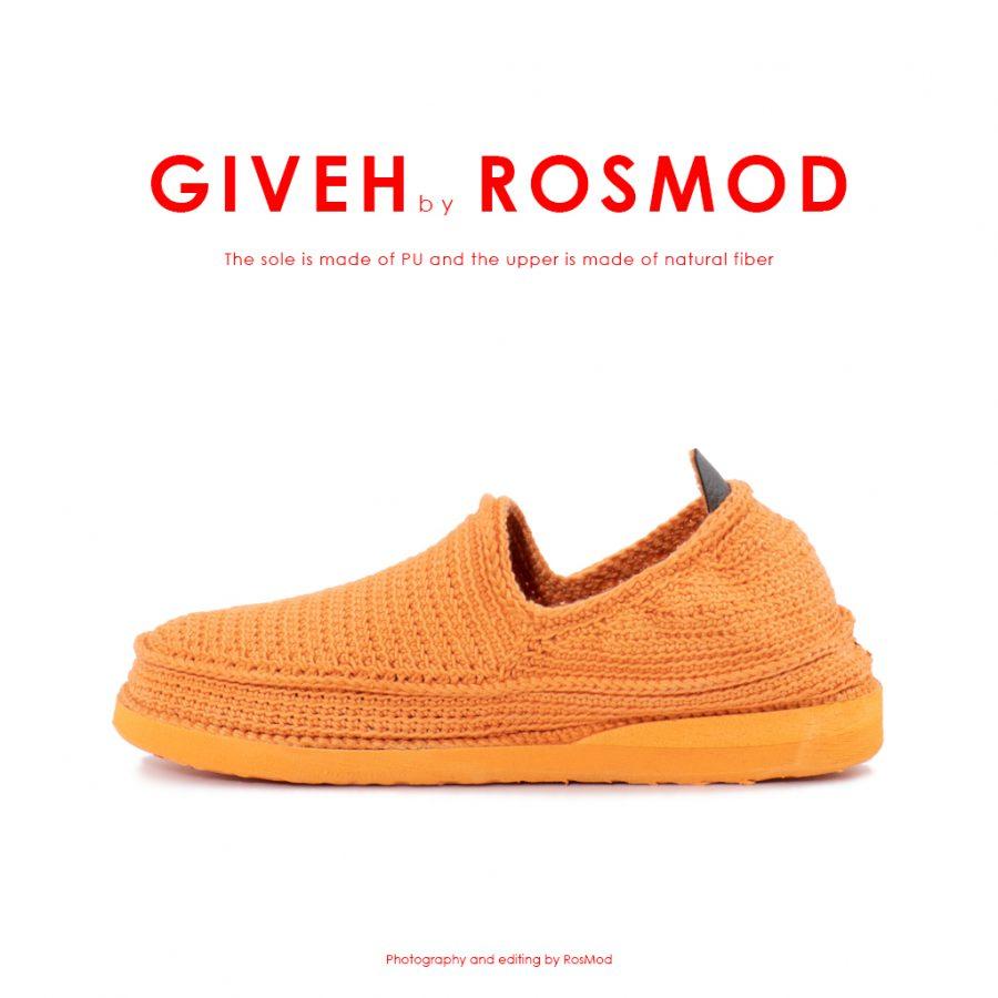 گیوه نارنجی - Giveh Mono Orange