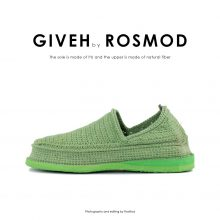 گیوه پسته ای ساده - Giveh Apple Green