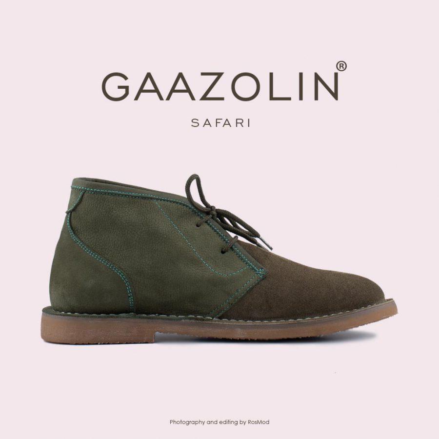 کفش صحرایی سافاری گازولین – GAAZOLIN Safari Veldskoen Shoes Gold Fusion/Green Tea
