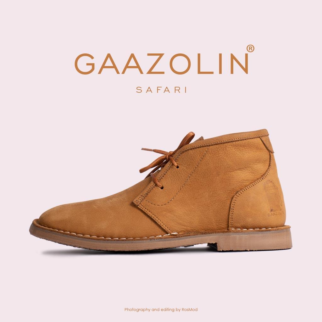 کفش صحرایی سافاری گازولین نسکافه ای Shoes Sahara Lunch