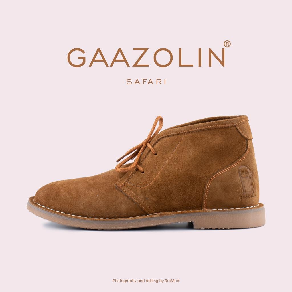 کفش صحرایی سافاری گازولین شتری