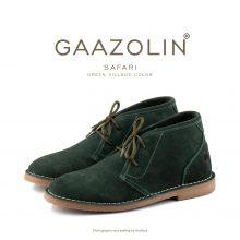 کفش صحرایی سافاری گازولین سبز چمنی - GAAZOLIN Safari Veldskoen Shoes Green Village