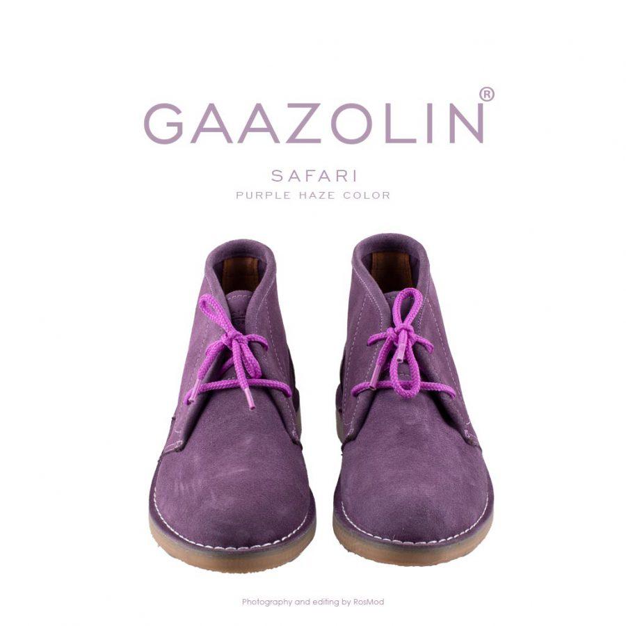 کفش صحرایی سافاری گازولین بنفش – GAAZOLIN Safari Veldskoen Shoes Purple Haze