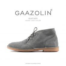 کفش صحرایی سافاری گازولین طوسی برفی - GAAZOLIN Safari Veldskoen Shoes Snowy Grey