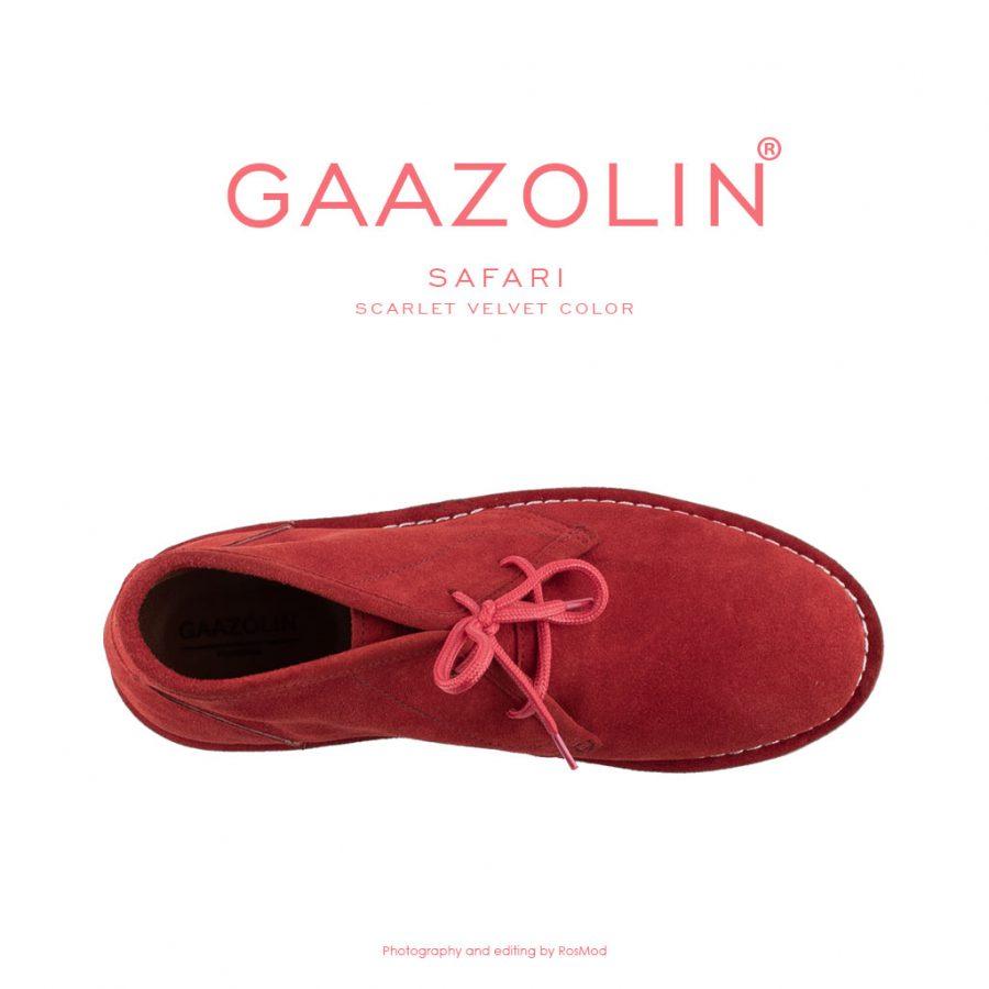 کفش صحرایی سافاری گازولین مخمل سرخ – GAAZOLIN Safari Veldskoen Shoes Scarlet Velvet