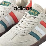 کتانی آدیداس اسپزیال شیری – Adidas Handball Spezial St. Patrick's Clear Brown/White Gold