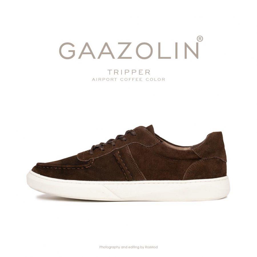 کتانی تریپر گازولین شکلاتی – GAAZOLIN Tripper Sneakers Airport Coffee