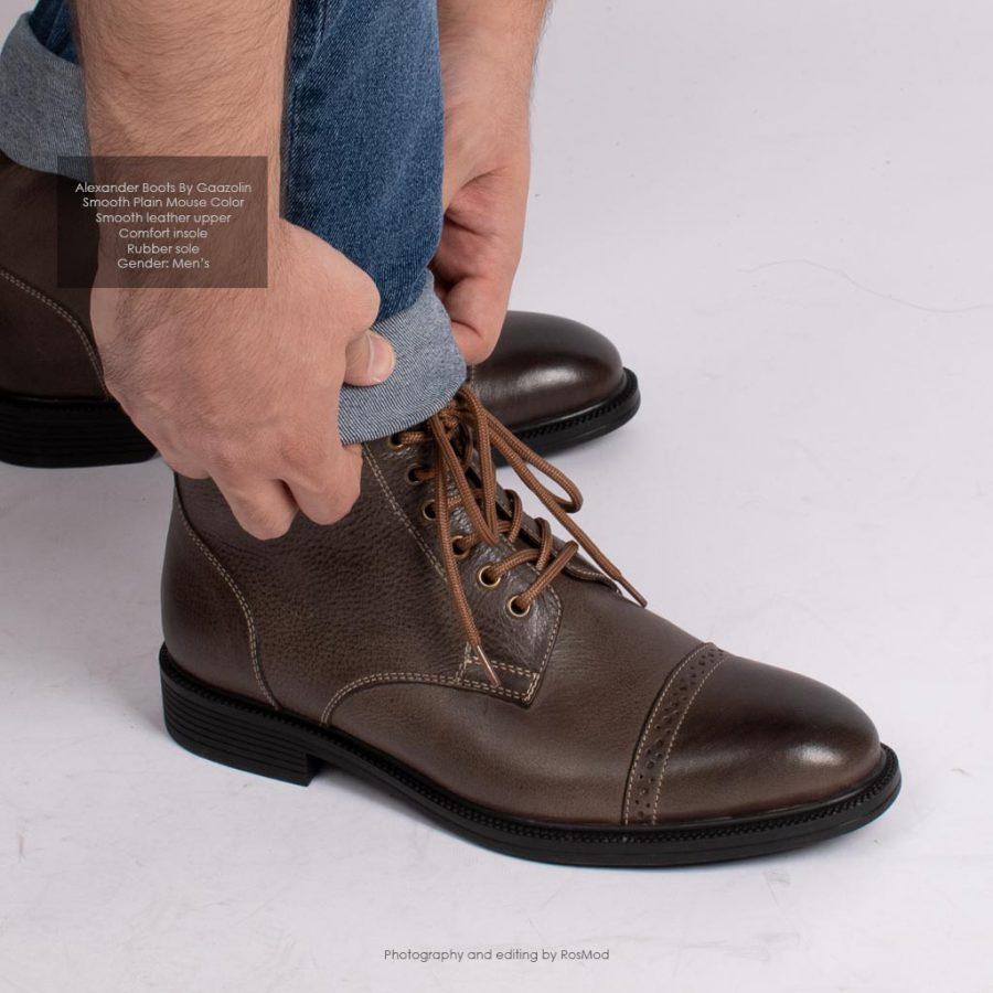 بوت اسکندر گازولین قهوهای کلاسیک – GAAZOLIN Alexander Boots Smooth Plain Mouse