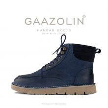 بوت هانگر گازولین آبی ژرف - GAAZOLIN Hangar Boots Deep Blue