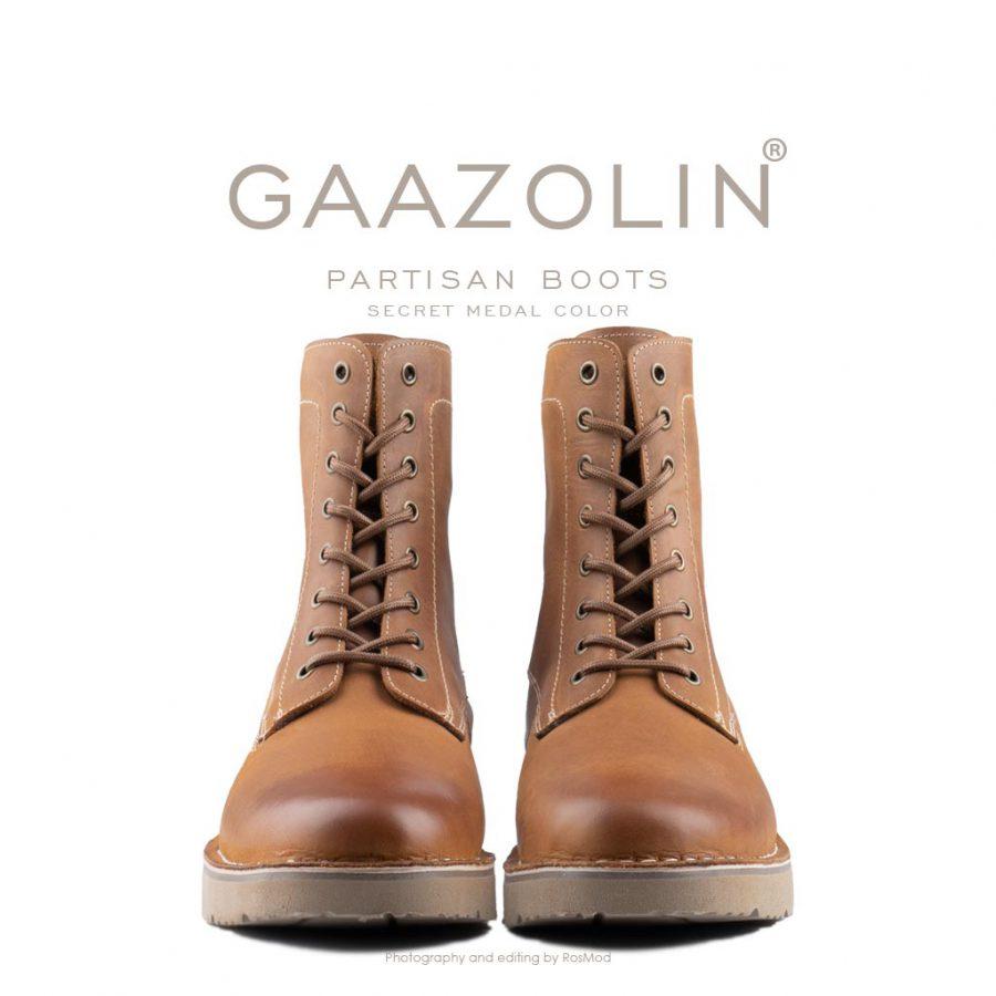 بوت پارتیزان گازولین شتری – GAAZOLIN Partisan Boots Secret Medal